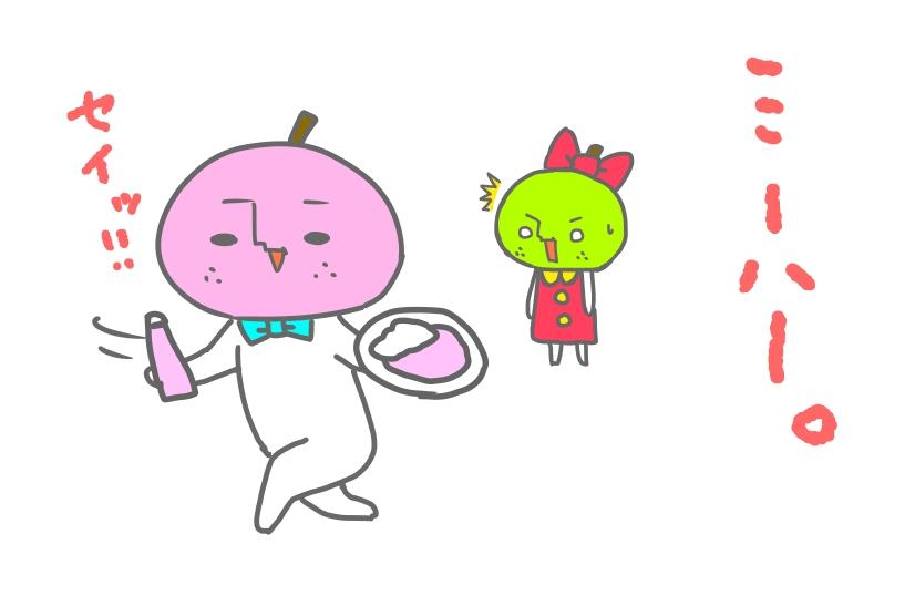 2016年ピンクわさび