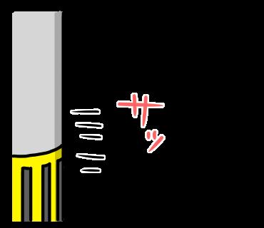 なしお7-42
