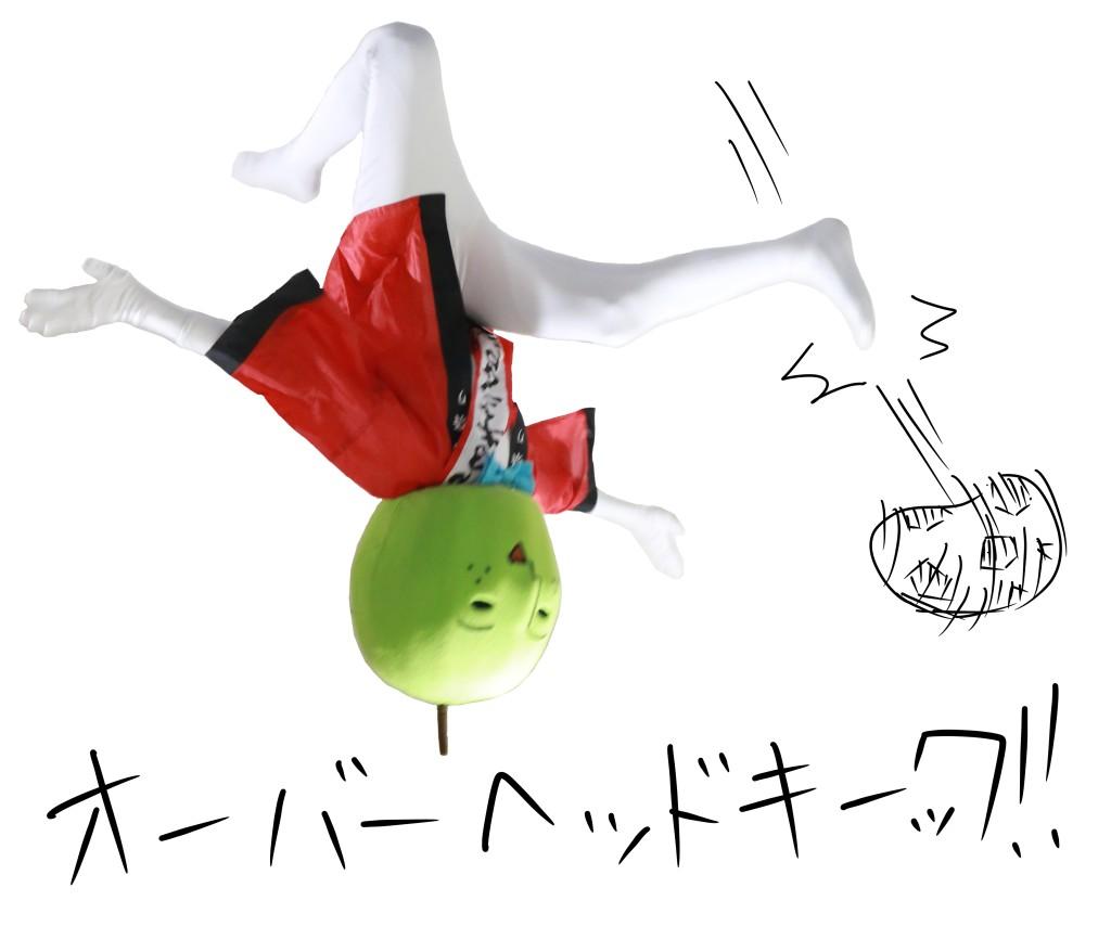 梨男姿ふざけ2