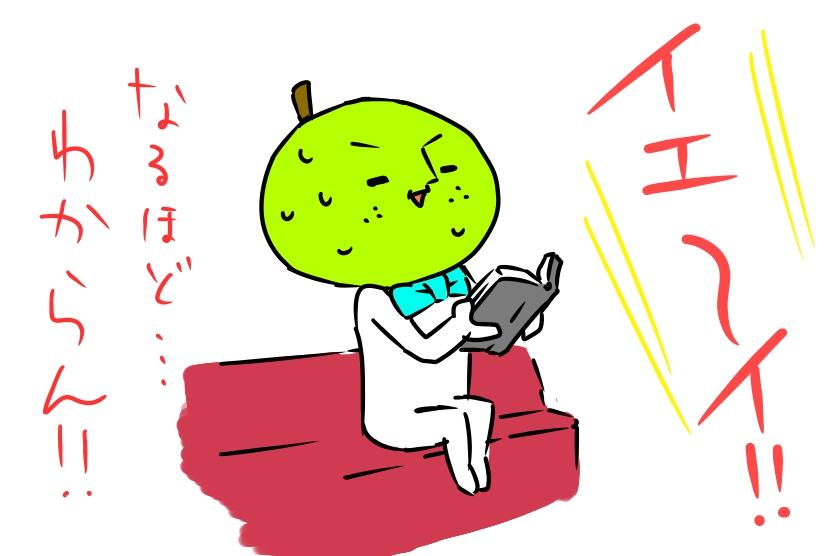 2016年河島圭吾+