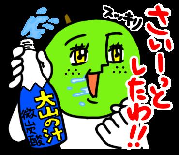 nashi3-19