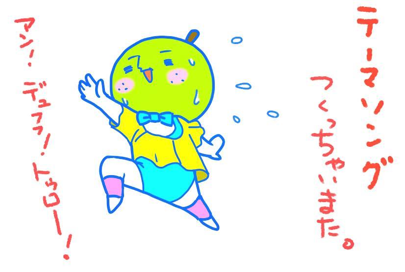 nashio0419