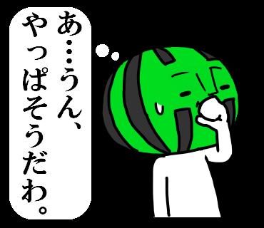なしお8-24