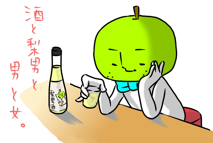 2016年河島圭吾