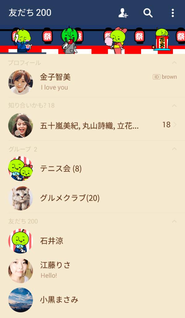 梨男夏着せ替え3