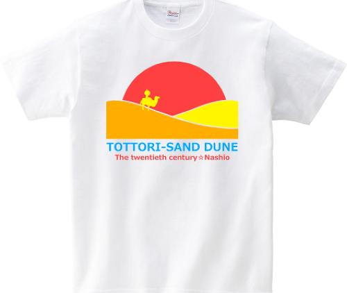 梨男Tシャツ2016