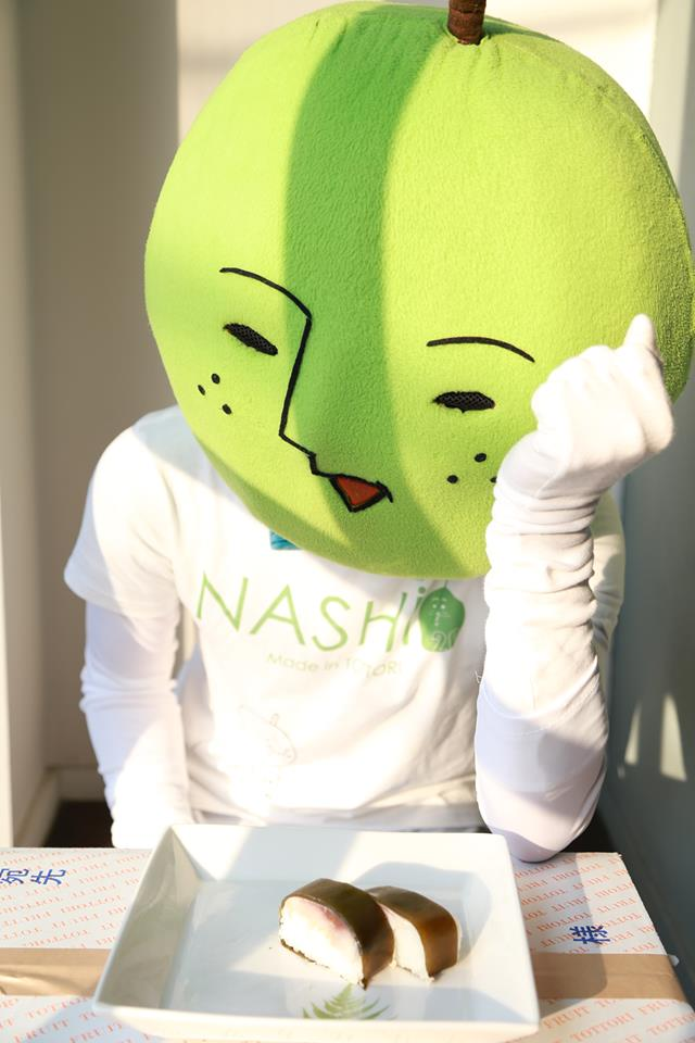 nashi29